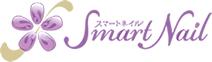 Smart_Nail スマートネイル